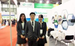 상하이 ICIF 전시회 참석