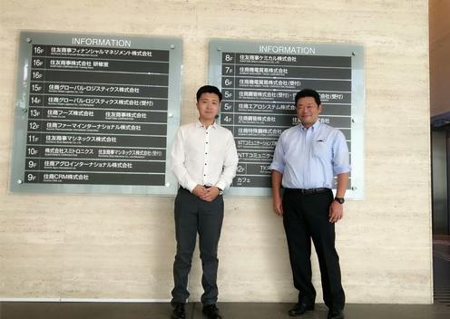 Σε βάθος συνεργασία με την Japan Sumitomo Shoji Chemicals Co., Ltd